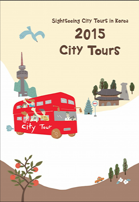 1. 2015 City tour (Sightseeing city tour in Korea).png