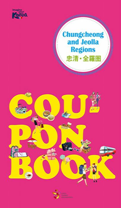 3. Coupon book(Chungcheong & Jella regions)