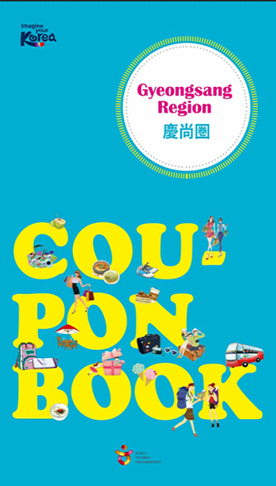 4. Coupon book(Gyeongsang regions)