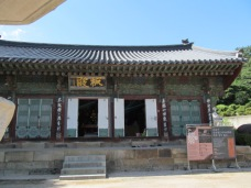 korea-trip-x-2-2016-131