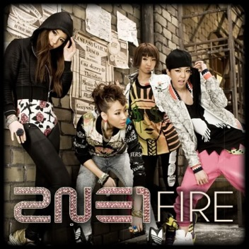 Image result for 2ne1 images fire