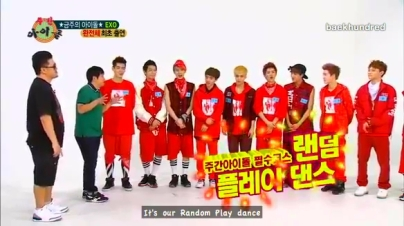 Image result for images weekly idol random play dance exo
