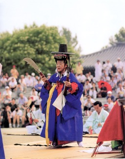 서울새남굿