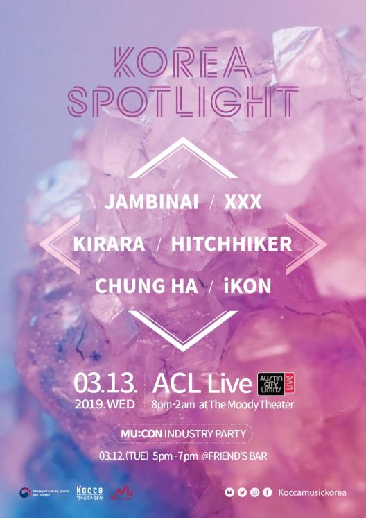 Korea Spotlight_Main Poster (1)