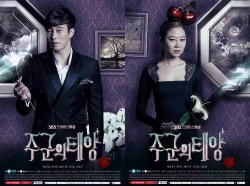 masters-sun-official-poster-2-horz